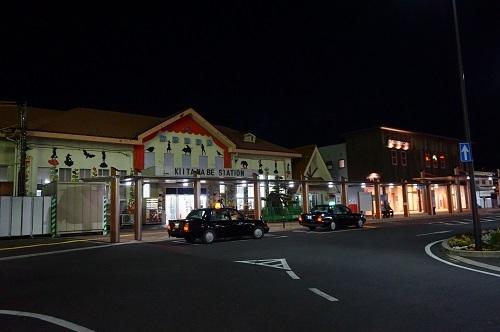 白浜~田辺梅林 (1)