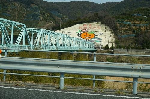 淡嶋神社 (2)