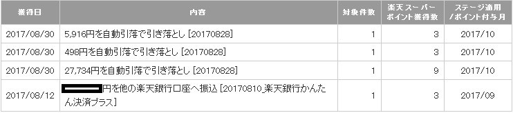 2017y10m15d_021359383.jpg