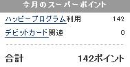 2017y10m19d_173153829.jpg