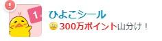 2017y11m04d_121910799.jpg