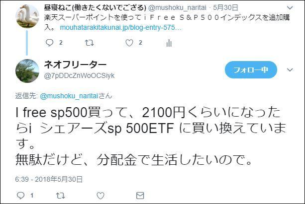 20180609001.jpg