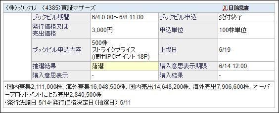 20180612003.jpg