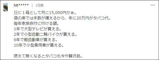 20180613004.jpg