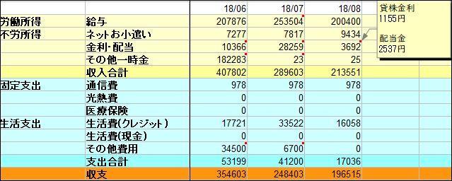20180802002.jpg