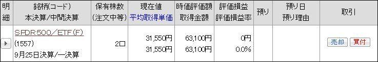 20180815001.jpg
