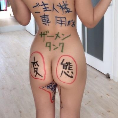 hatuona1012.jpg