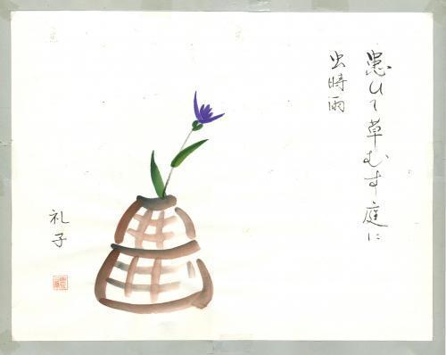 嫁菜の花(合成Arc修正)_convert_20180918230640
