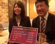 石田ゆり子似の美人OLが親子ほど年の離れた上司とどこまでできるか!?衝撃の結末!!