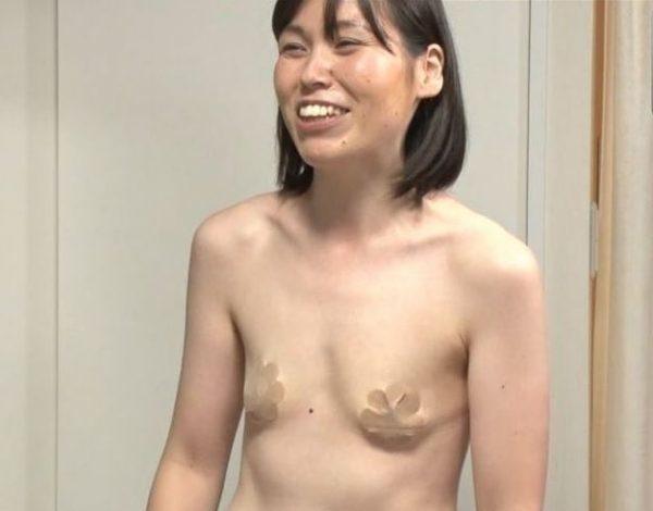尼神インター誠子「オールぬーどの写真集を出したい」(※写真あり)