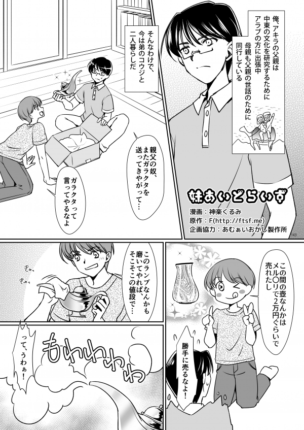 螯ケ縺ゅ>縺ゥ繧峨>縺喀01
