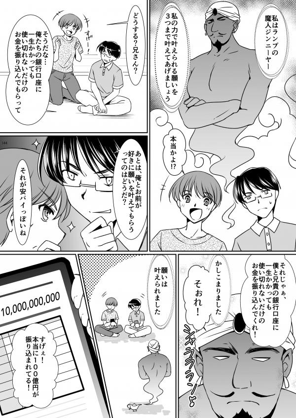 螯ケ縺ゅ>縺ゥ繧峨>縺喀02