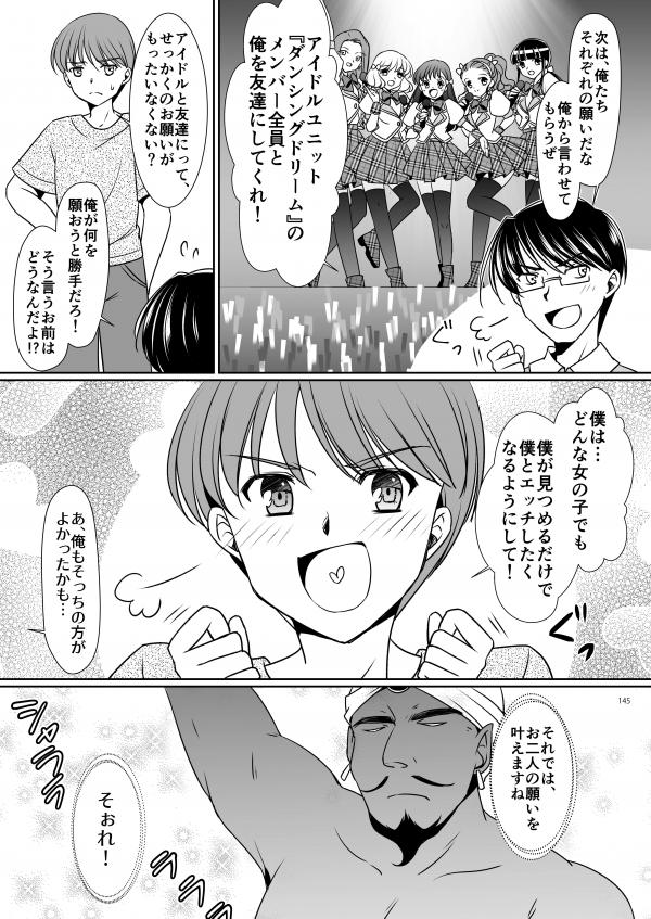 螯ケ縺ゅ>縺ゥ繧峨>縺喀03