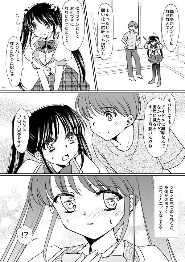 螯ケ縺ゅ>縺ゥ繧峨>縺喀06
