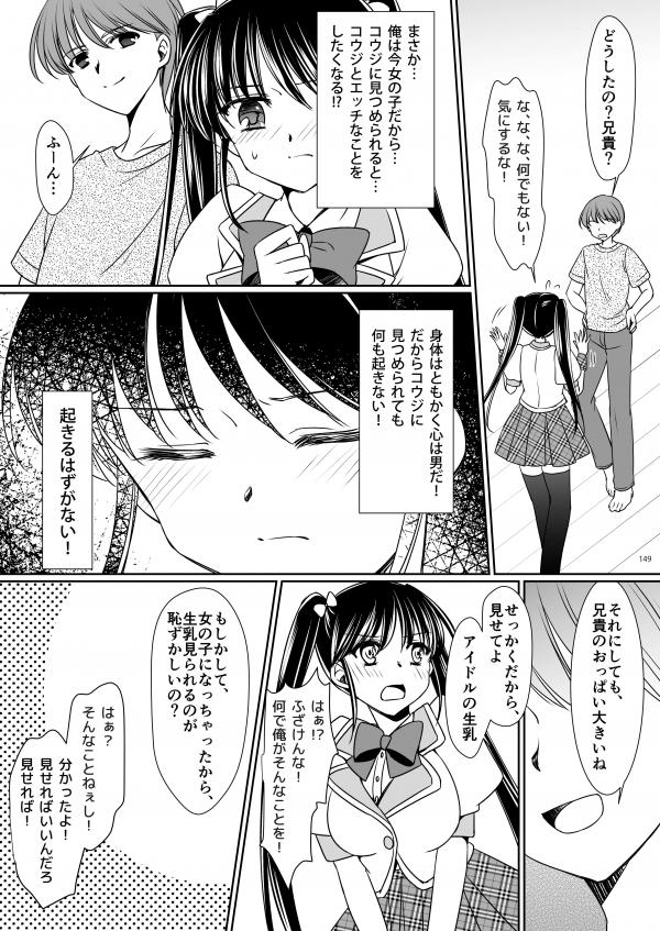 螯ケ縺ゅ>縺ゥ繧峨>縺喀07