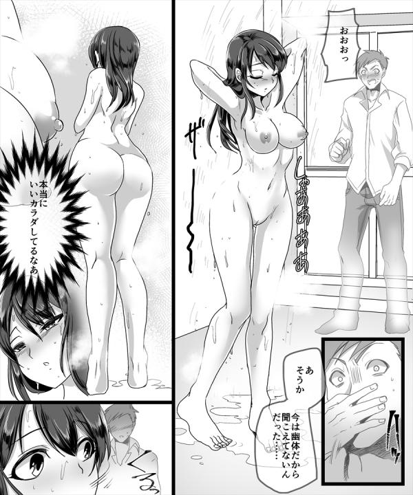 コミック2_006_R