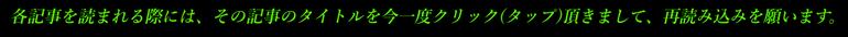 f:id:oomoroitakugoro:20180916032320b05j:plain