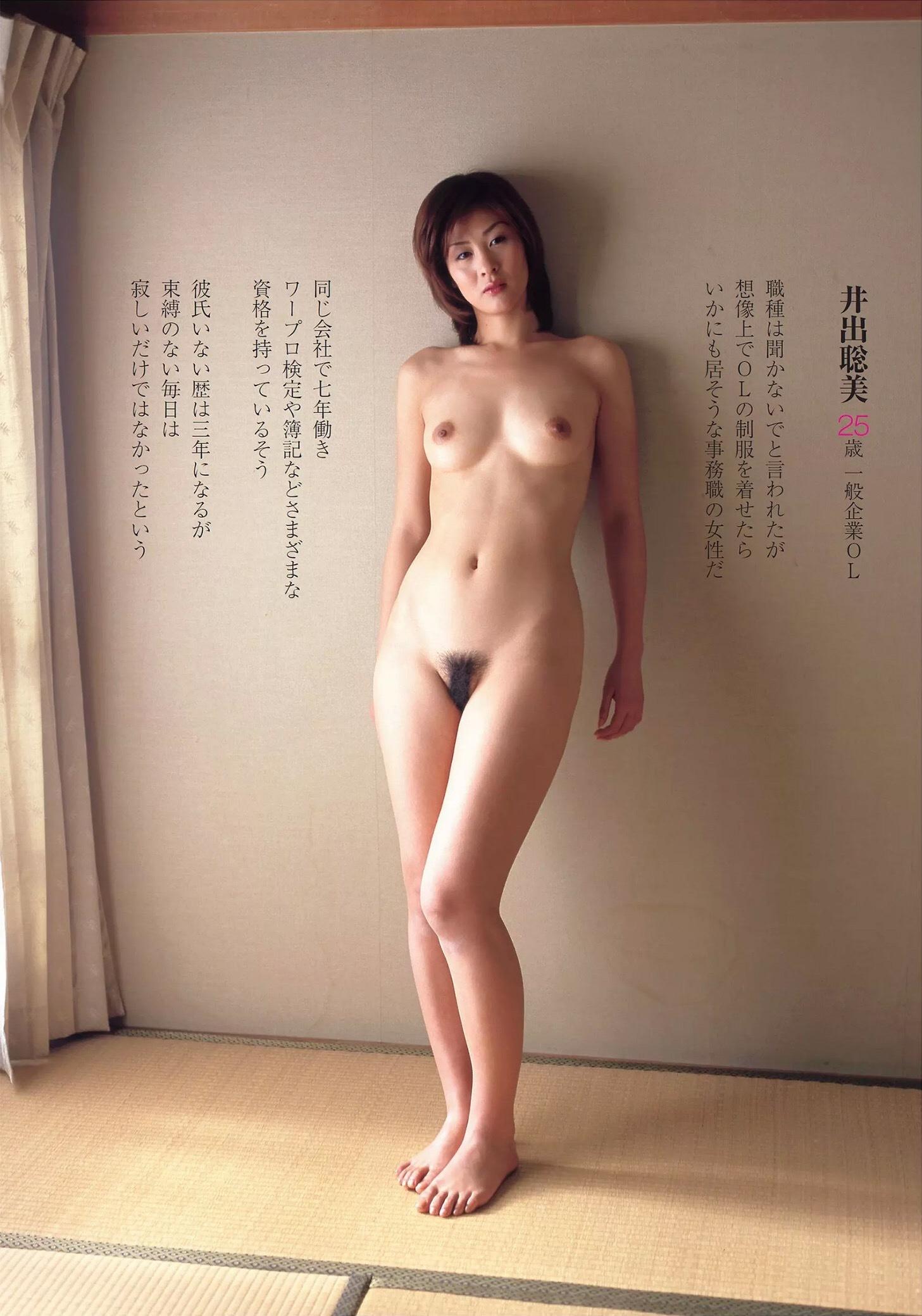 富士出版熟女ヌード画像