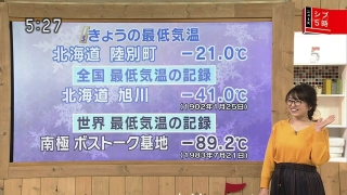 20171207093800037.jpg