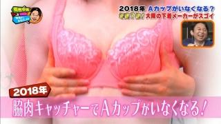 2018010821545676f.jpg