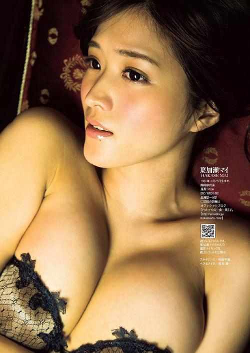 葉加瀬マイのGカップ完熟美巨乳おっぱい43