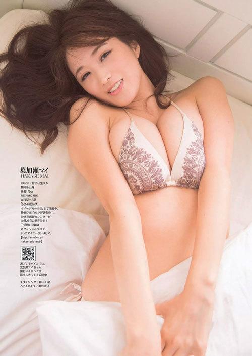葉加瀬マイのGカップ完熟美巨乳おっぱい46