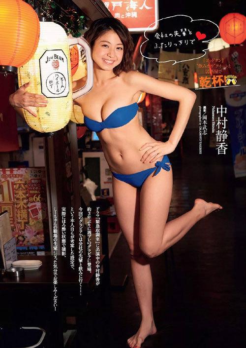 中村静香の大人の色気漂うFカップのおっぱい5