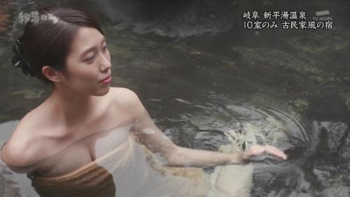 【画像あり】『秘湯ロマン』Dカップグラドル秦瑞穂(28)の温泉入浴シーンがセクシーで抜けるwww