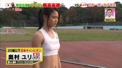 【画像】日本一速い女子陸上JKの股間が気になって仕方ないTVシーン