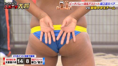 【画像あり】『ビートたけしのスポーツ大将』ビーチバレーの坂口佳穂・宮川紗麻亜ペアのお尻に釘付けwww