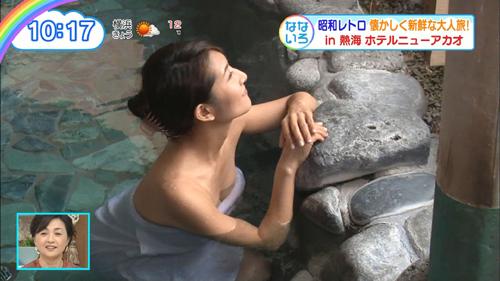 【女子アナキャプエロ画像】『なないろ日和!』古瀬絵理(40)の温泉入浴、着衣巨乳に釘付けwww