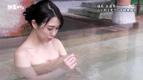 【画像あり】『秘湯ロマン』秦瑞穂(28)の温泉おっぱい入浴が色気があり過ぎてヤバイwww