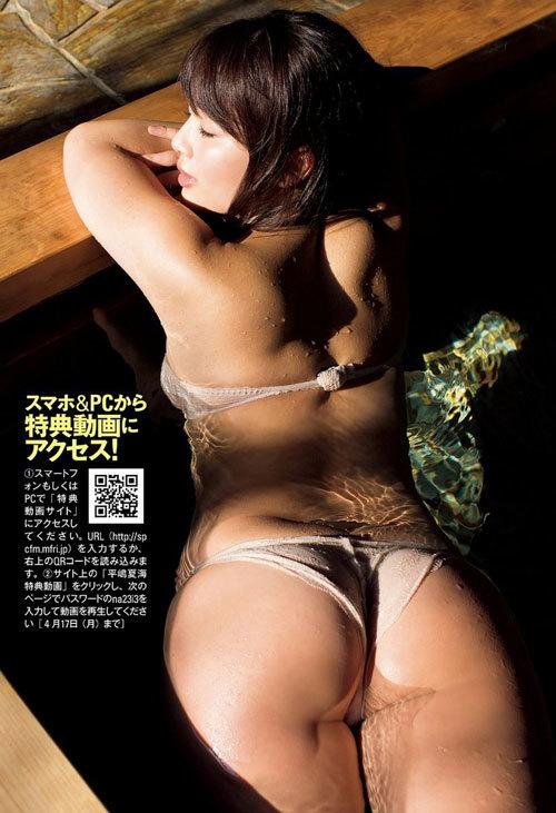 元AKB平嶋夏海の手ブラで隠したおっぱい31