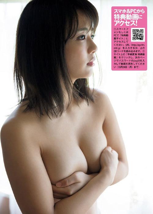元AKB平嶋夏海の手ブラで隠したおっぱい41