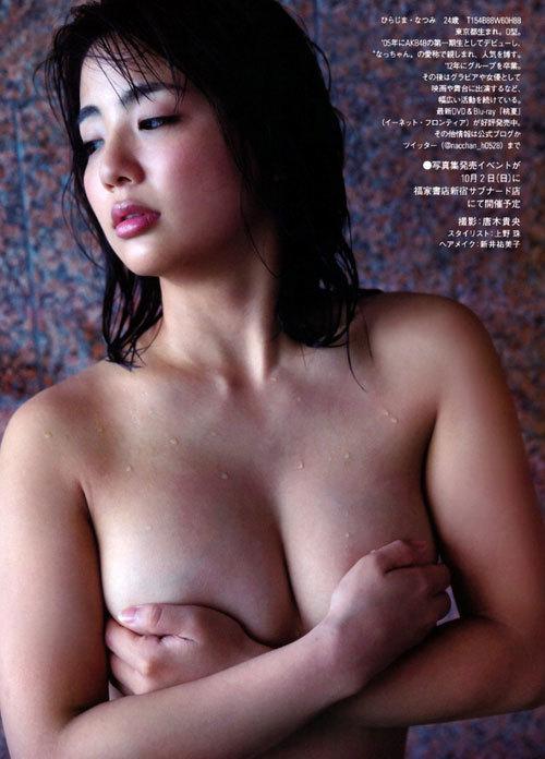 元AKB平嶋夏海の手ブラで隠したおっぱい52