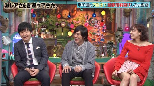 【テレビキャプエロ画像】『激レアさんを連れてきた。』岡田紗佳(24)のミニスカパンチラ放送www