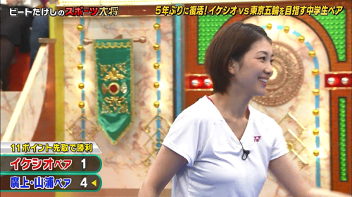【画像あり】『ビートたけしのスポーツ大将』潮田玲子(34)がバトミントン対決でおっぱい揺れまくりwww