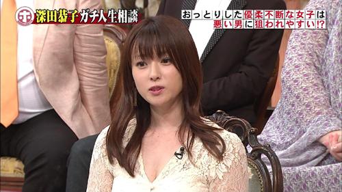 【深田恭子キャプエロ画像】『ホンマでっか!TV』35歳のムチムチ肉体とおっぱい谷間に釘付けwww