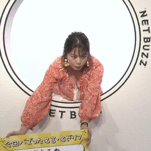 NHK杉浦友紀アナの久々の谷間チラ見せがきたぞー!