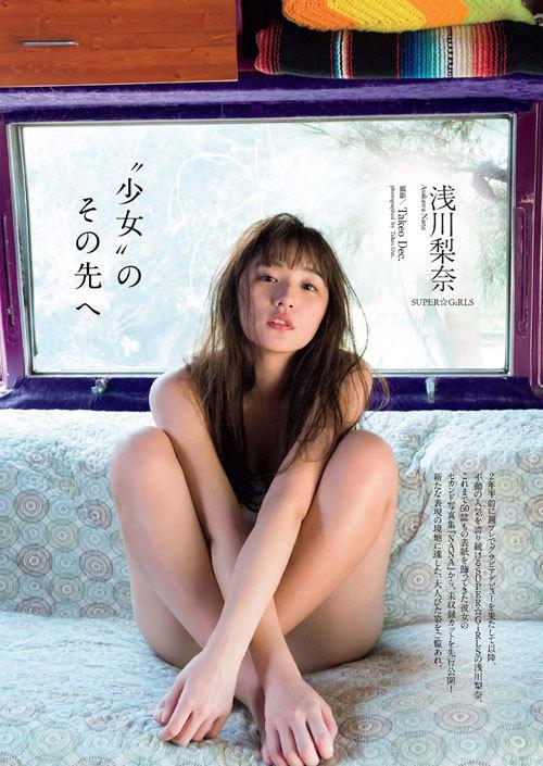 浅川梨奈の1000年に1度の童顔巨乳おっぱい10