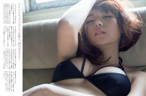 浅川梨奈の1000年に1度の童顔巨乳おっぱい45