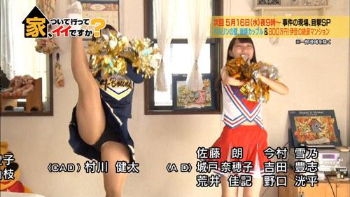 【画像あり】『家、ついて行ってイイですか?』女子校生と女子大生の美人姉妹のチアダンスが最高すぎるwww