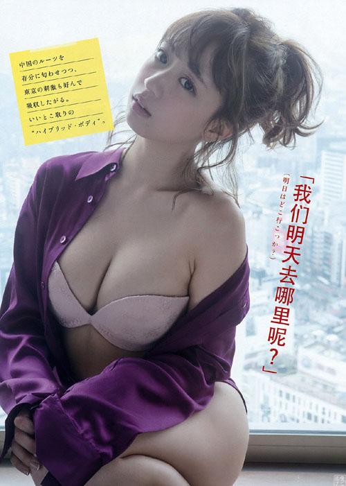 Yami 中国の美少女コスプレイヤーが水着グラビア。