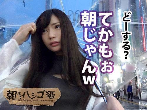 神レベルの可愛さ…21歳超売れっ子キャバ嬢と新宿で飲んでお持ち帰り
