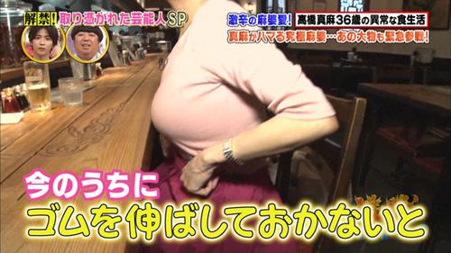 高橋真麻アナがフリー転向後にさらに巨乳化しているらしい件