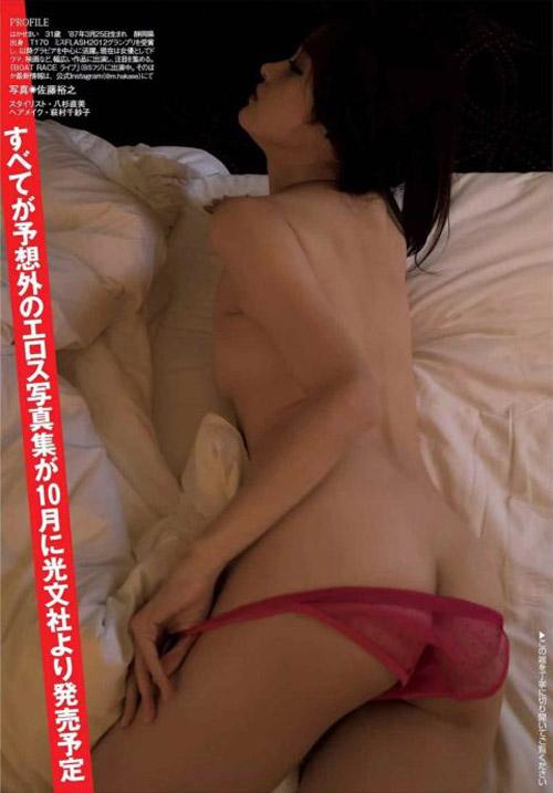 【セミヌード】葉加瀬マイ(31)の疑似セックスグラビアが完全にAVだったwwwwwwwwww