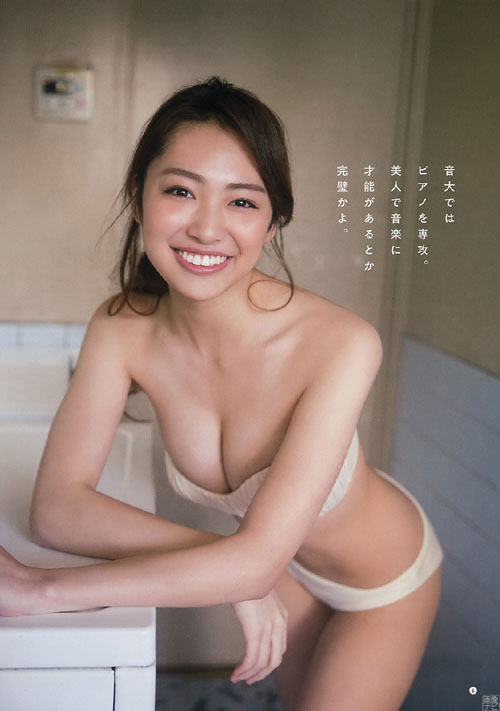 みうらうみ(19) 人気爆発中!美人過ぎる現役女子大生。