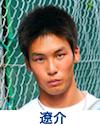 Ryosuke.png