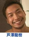 TatsukiAshizawa.png