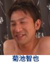 TomoyaKikuchi.png
